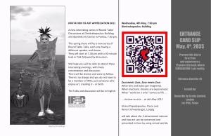 invitation text card